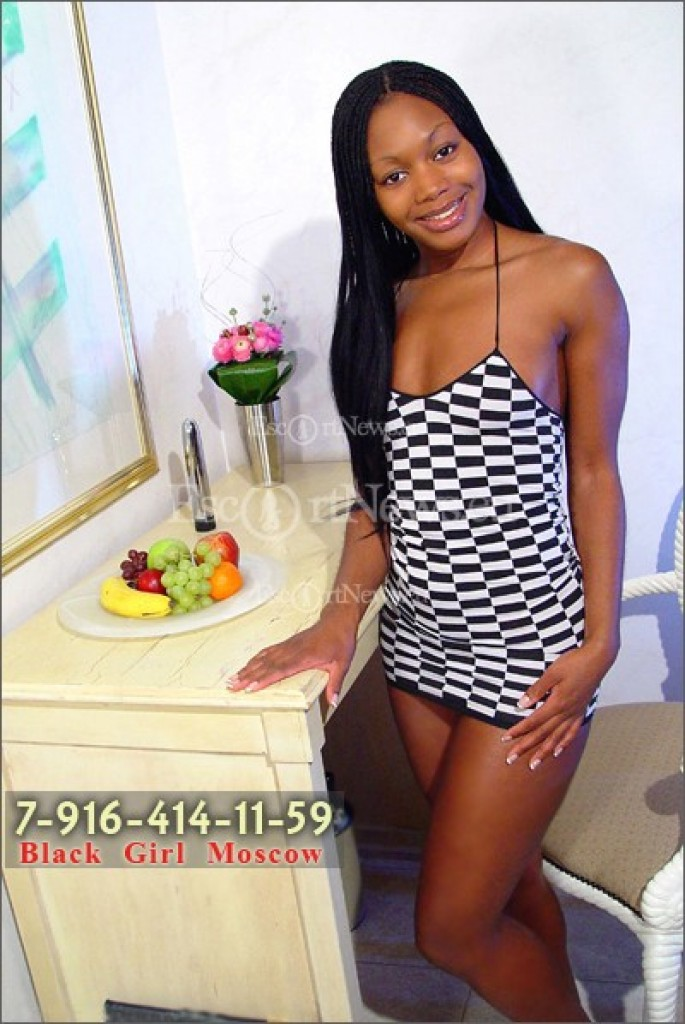 Escort in Moscow - Stefani_Black_Girl